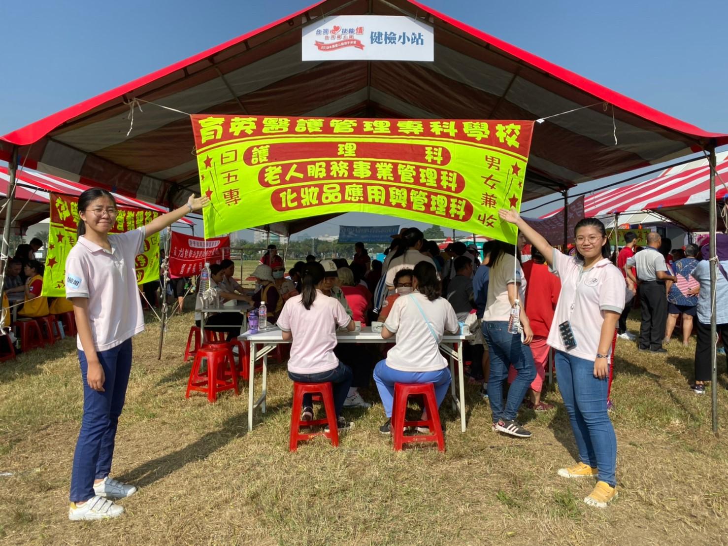 20191124文山社社會服務案-愛心關懷平安餐_191128_0017