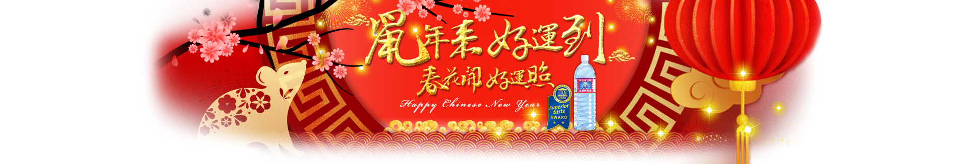 chinese-new-year-slider